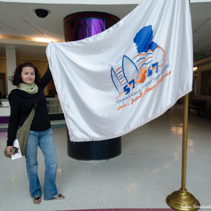 Cairo-Children-Cancer-Hospital-57357-flag