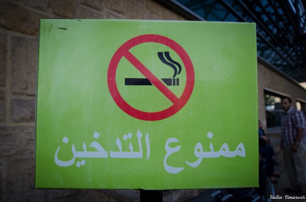 Cairo-Children-Cancer-Hospital-57357-no-smoking