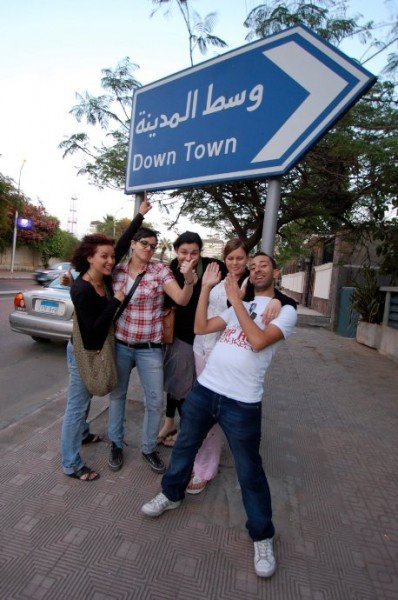 Me and my friends in Cairo, Egypt
