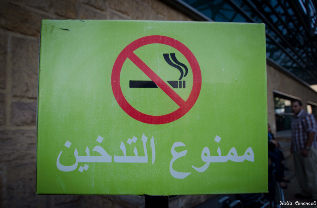 Cairo-Children-Cancer-Hospital-57357-no-smoking