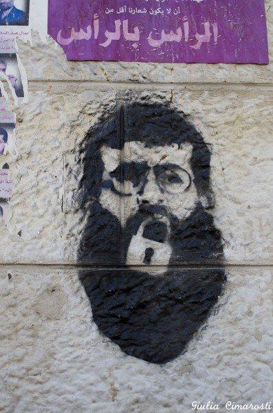 Ramallah: Khader Adnan hunger strike graffiti