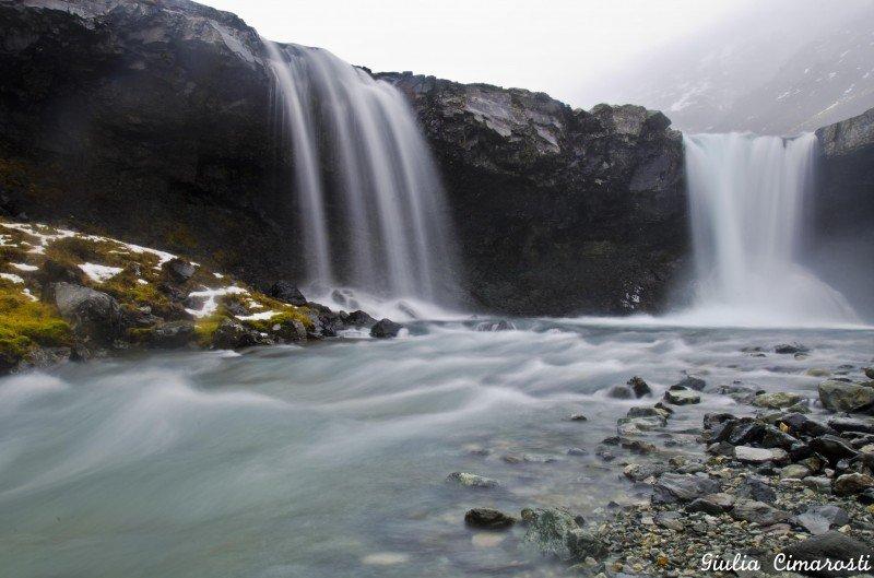 The Skútafoss waterfalls
