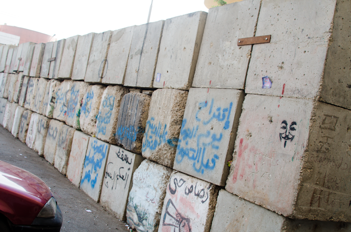 One of the many 'security walls' of Cairo: this is in Korba