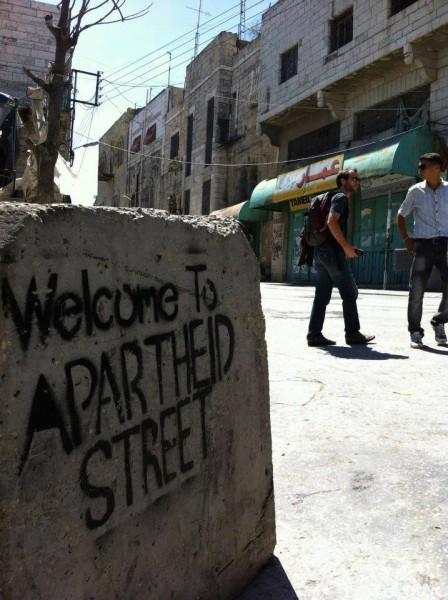 Shuhada Street, Hebron